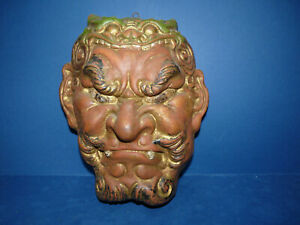 Antique Noh Mask Pottery Japanese