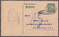 Bayern P 98II/03 Ganzsache mit 15 Pf Nachgebühr mit K1 München - Stuttgart 1920