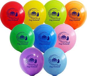10 Hajj Mubarak Balloons Decorations Pilgrimage Congratulations Mubarik