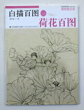 Chinese book 100 Lotus paintings by baimiao xianmiao tattoo modle design art