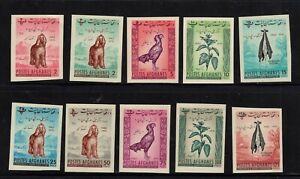 Afghanistan #565-74 (1962 Agriculture Day imperf set) VFMNH CV $5.50