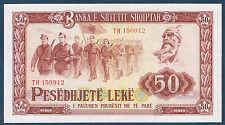ALBANIE - 50 LEKE Pick n° 45 de 1976 en NEUF TH 150912