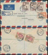 GOLD COAST AHAMANSU REGISTERED AIRMAIL VF to SCOTLAND MULTI FRANKING 1955