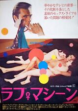LOVE MACHINE Japanese B2 movie poster JOHN PHILLIP LAW DYAN CANNON 1971 MINT