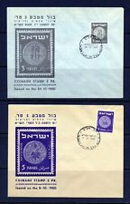 ISRAEL THIRD COINS SCOTT#38/43 SET OF 6 FIRST DAY COVERS INDIVIDUALLY  CANCELED