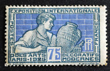 Timbre FRANCE / FRENCH Stamp - Yvert et Tellier n°214 n** (Cyn19)