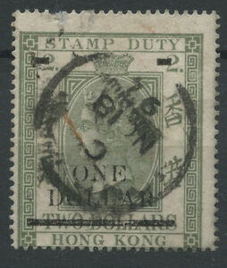 Hong Kong F10 1897 $1 on $2 olive green