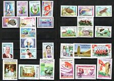 1998 - Tunisia- Tunisie- Full year- Année complète - MNH**