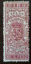 Philippines stamp  GIRO  REVENUE Spain colony stamp used. , 60 c Peso