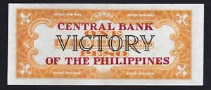 Philippine 1 Peso 1944 Treasury Certificate VICTORY CB Overprint SN# F40837742