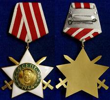 BULGARIA ORDINE MILITARE 1944 IIa CLASSE ( 1945 - 1991 ) con smalti #N445