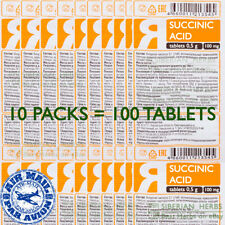 🔥100 Tablets Amber Succinic Acid (10 pcs * 10 tab) Powerful Natural Antioxidant