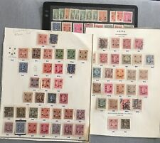 ROC China 1948-9 Dr. Sun Yat-sen Stamps Converted to Gold Yuan. 92 Used/Unused.