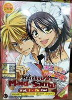 Kaichou Wa Maid Sama! (Chapter 1 - 26 End + OVA) ~ All Region ~ Brand New & Seal
