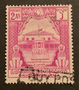 1948 Burma 1st Anniversary Murder Aung San & Ministers 2a Mauve FU stamp SG92