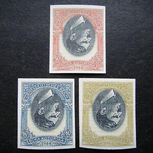 Germany Nazi 1944 1945 Stamps MINT ERROR Adolf Hitler WWII Third Reich German