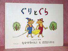 """Livre japonais """"Guri to Gura"""" de R. Nakagawa et Y. Ōmura (1963)"""