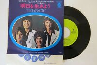 RASPBERRIES  Vinyl  JAPAN EP  Used Record 534