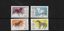 PORTUGAL SG2046/9, 1986 AMERIPEX / HORSES MNH