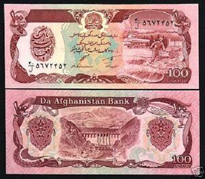 10000 Afghanis 100 x 100 PCS Bundle AFGHANISTAN P58 1979 HYDRO ELECTRIC UNC NOTE