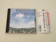EGBERTO GISMONTI GROUP - INFANCIA - JAPAN CD ECM RECORDS 1991 W/OBI - NM/NM