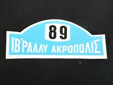 autocollant sticker adesivo RALLYE RALLY ACROPOLE GREECE GRECE 89 Vintage 70's