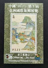 1996 Australia Fiji Miniature Sheet China Stamps Exhibition 澳洲斐济群岛小全张(中国邮展)