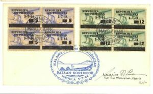 Philippines WWII Occupation Period 3 diff FDC Cover 1944