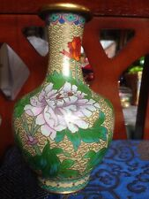 Vintage Chinese Cloisonne Decorative Vase