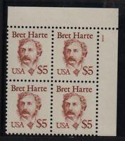 1987 Sc 2196 HARTE $5 MNH plate block, UR CV $45