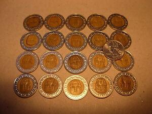 EGYPT 1 POUND KING TUTANHAMUN 20 COINS  GREAT LOT FOR JEWELLERY  LOT  2071 - 01