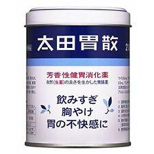 Ohta Isan Antacid powder 210g, Heartburn, Stomach pain, Drinking too much
