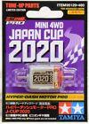 Tamiya 95129 1/32 Mini 4WD Hyper-Dash Motor Pro Japan J-Cup 2020 Limited Edition