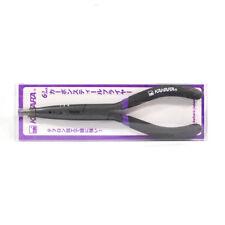Kahara Split Ring Pliers Carbon Steel 6.5 Inch (9297)