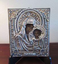 Antique Russian Kazanskaya Mother of God enamel ikon