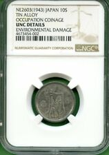 INDONESIA  1943   10 S  NGC UNC DETAIL  JAPAN OCCUPATION COINAGE TIN ALLOY  RARE
