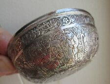 FINE Antique Qajar SIGNED Persia PERSIAN Islamic engraved hallmarked SILVER BOWL