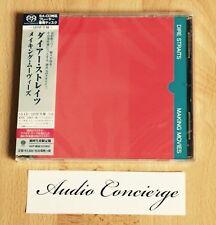 Dire Straits-Making Movies Japan Stereo SHM SACD (Tunnel of Love Romeo Juliet)