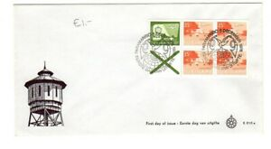 SURINAME 1976 FDC First Day Cover