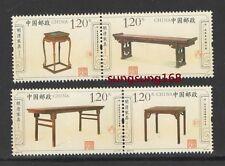 CHINA 2012-12 Ming Qing Furniture Stamp