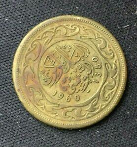 1960 Tunisia  20 Millim Coin XF   World Coin   Brass      #K1153