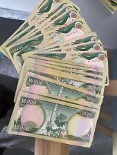 More details for iraqi dinar 250,000 in 10,000 notes uncirculated
