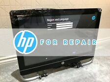 HP Envy 23-d010ea TOUCHSMART All In One Computer PC - Cracked Screen for Repair