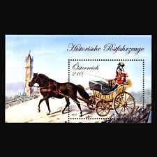 Austria 2017 - Historical Postal Vehicles Art Painting - MNH