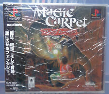 Magic Carpet (Bull Soft) F. Sony PlayStation 1 PSX Japanese New Factory Sealed