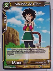 Card BT4-074 C Colossal Warfare Dragon Ball Super Game French Version Jcc Fr
