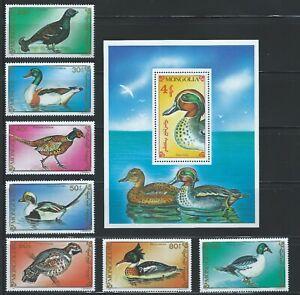 MONGOLIA Sc 1965-72 Birds: Tetrastes bonasia, Mergus serrator, Anas crecca, etc