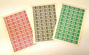 Afghanistan RARE NOT PERFED ERROR Stamps 1961 UN Scott 536-538 Full Mint Sheets