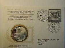 1977 Int'l Society of Postmasters Brazil Railroad / Trains Silver Medal
