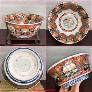 Lovely Japanese Edo Period 19thC Hizen Kutani Imari Enamel Porcelain Bowl